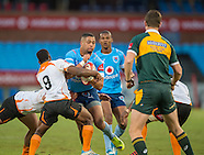 Currie Cup U/21