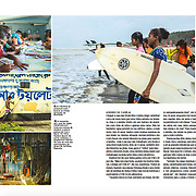 """As surfistas de Bangladesh"", published in Planeta magazine, October 2017, Brazil"