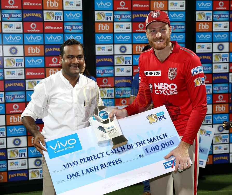 Martin Guptill of Kings XI Punjab receives VIVO perfect catch of the award during the presentation of the match 51 of the Vivo 2017 Indian Premier League between the Mumbai Indians and the Kings XI Punjab held at the Wankhede Stadium in Mumbai, India on the 11th May 2017<br /> <br /> Photo by Sandeep Shetty - Sportzpics - IPL