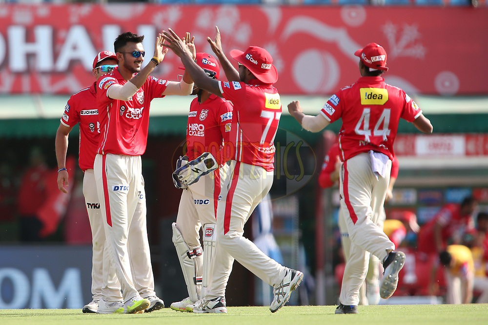 Akshar Patel of Kings XI Punjab is congratulated by Varun Aaron of Kings XI Punjab for bowling Delhi Daredevils captain Karun Nair during match 36 of the Vivo 2017 Indian Premier League between the Kings XI Punjab and the Delhi Daredevils held at the Punjab Cricket Association IS Bindra Stadium in Mohali, India on the 30th April 2017<br /> <br /> Photo by Shaun Roy - Sportzpics - IPL