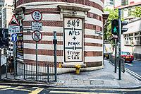 Hong Kong ,China - June 4, 2014: Fringe Club exterior streets at Soho Central Hong Kong