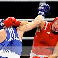 EC Boxing Woman Rotterdam 2011