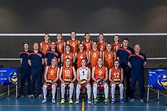 20170315 NED:  Reportage jeugd Oranje, Arnhem