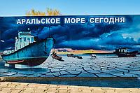 Ouzbekistan, region de Karakalpakstan, mer d'Aral, Moynaq, Memorial de la mer d'Aral // Uzbekistan, Karakalpakstan province, Aral sea, Moynaq, Aral sea memorial