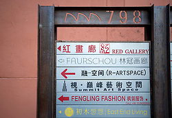 Direction and information sign at the 798 Art District at Dashanzi in Beijing China