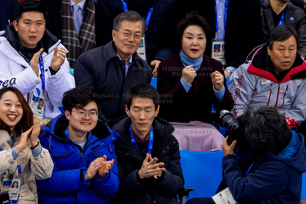 17-02-2018 KOR: Olympic Games day 8, PyeongChang<br /> 1500 m / President  MoonJae-in van Zuid Korea en zijn vrouw Kim