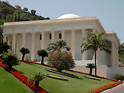 Bahai Gardens and shrine, Haifa, Israel