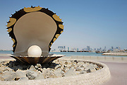 The pearl monument at the pearl roundabout.