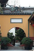 the The Jade Buddha Temple Yufo Chan Si Shanghai China