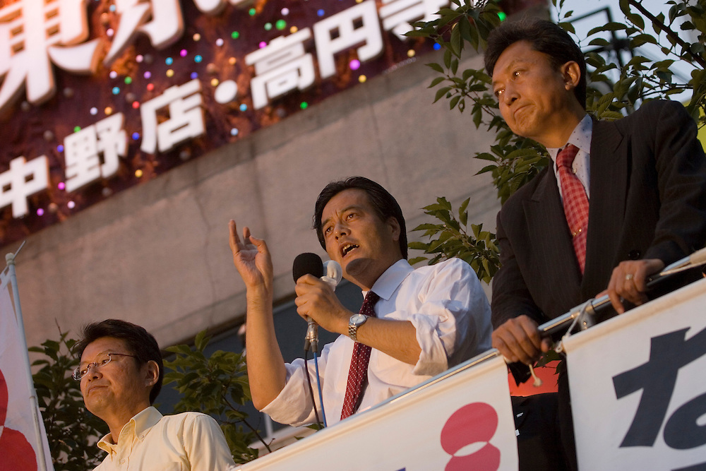 "Katsuya Okada President of the Democratic Party of Japan..Member of the House of Representatives (5 terms)  campaigns in the ""snap election caused by PM Koizumi's decision to dissolve the lower house of Representatives (The Diet) because the Postal privatization bill was rejected by the upper house"
