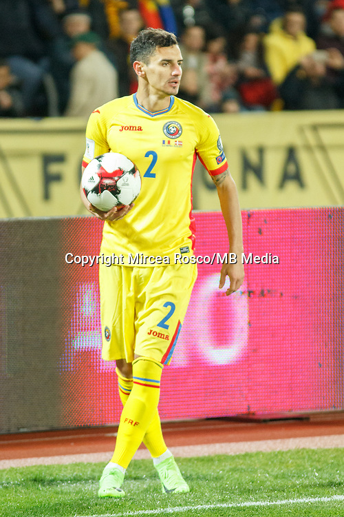 CLUJ-NAPOCA, ROMANIA, MARCH 26: Romania's national soccer player Romario Benzar prepares to throw the ball during the 2018 FIFA World Cup qualifier soccer game between Romania and Denmark, on March 26, at Cluj Arena Stadium, in Cluj-Napoca, Romania. (Photo by Mircea Rosca/Getty Images)full lenght,, full lenght,