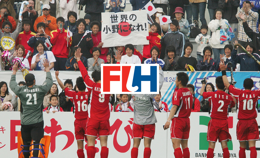 Kakamigahara (Japan): Japanese team acknowledging the crowd's appreciation after they drew with Malaysia to enter the final of the Olympic Hockey Qualifier at Gifu Perfectural Green Stadium at Kakamigahara on 12 April 2008. Japan drew with Malaysia 3-3.<br /> Photo: GNN/ Vino John