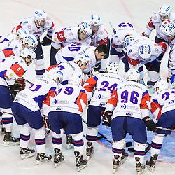 20130405: SLO, Ice Hockey - Friendly match, Slovenia vs Italy