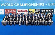 FINA_World_Championships2017/Copyright_Deepbluemedia