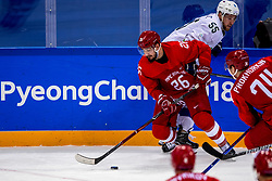 GANGNEUNG, SOUTH KOREA - FEBRUARY 16:  defenseman Vyacheslav Voinov #26 of Olympic Athlete from Russia, forward Robert Sabolic #55 of Slovenia during Ice Hockey match between Slovenia and Olympic Athletes from Russia in the Men's Ice Hockey Preliminary Round Group B at Gangneung Hockey Centre on February 16, 2018 in Gangneung, South Korea. Photo by Ronald Hoogendoorn / Sportida