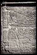 Hieroglyphics, Temple of Isis, Egypt (monochrome)