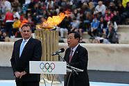 2018 Winter Olympics Handover Ceremony - 31 October 2017
