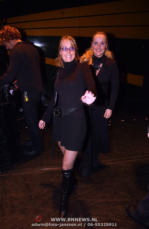 Premiere Fosse, Marleen van der Loo en Joke de Kruyff