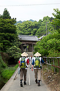 Pilgrimsvandring till 88 tempel p&aring; japanska &ouml;n Shikoku till minne av den japanske munken Kūkai (Kōbō Daishi). <br />