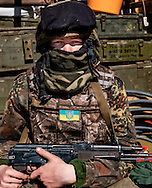 """Maxim, 27 years old, soldier of the unit """"Orchestra"""" of the Ukrainian army."""