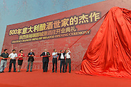 China / XIan / Presentation of Chengyu-Rena Wine … For Ilva Saronno