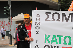 October 3, 2018 - Athens, Attiki, Greece - Greek Unions demonstrate in Athens against Greek goverment plans to reform amd reduce benefits of Hazardous Occupations employess as part of the Austerty measures. (Credit Image: © George Panagakis/Pacific Press via ZUMA Wire)