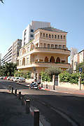 The Renovated Pagoda building, Nachmani Street, Tel Aviv, Israel