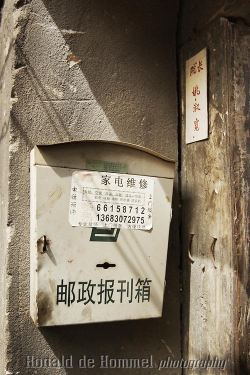 Mailbox in Beijing