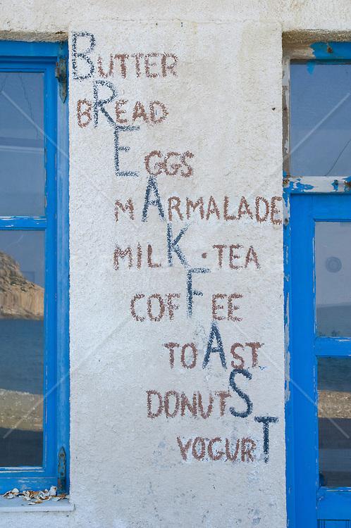 Breakfast menu in Greece