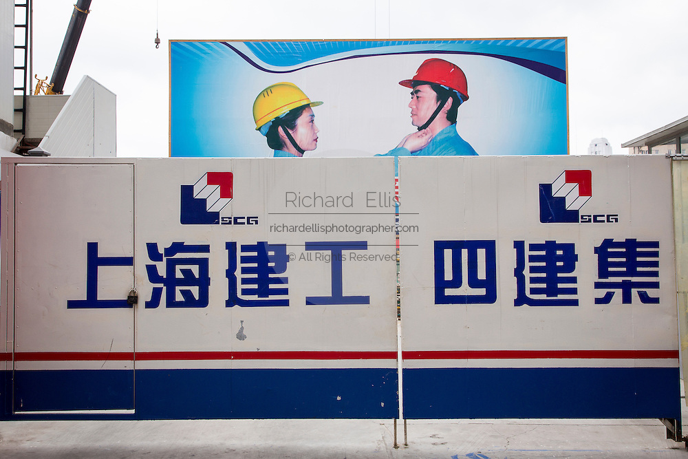 Chinese construction site on Nanjing East Road in Shanghai, China.