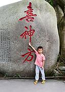 China, Sichuan. Chengdu. Wu Hou Shrine 成都武侯祠博物馆.