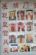 Gugong (Forbidden City, Imperial Palace). Ad for a souvenir photographer taking pictures of tourists dressed imperial style.