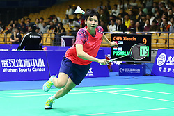 April 26, 2018 - Wuhan, Wuhan, China - Wuhan, CHINA-26th April 2018: Chinese badminton player Chen Xiaoxin competes with Indian badminton player PUSARLA V. Sindhu at 2018 Badminton Asia Championships in Wuhan, central China's Hubei Province, April 26th, 2018. (Credit Image: © SIPA Asia via ZUMA Wire)