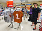 Students check out the retail lab at Scarborough High School, May 22, 2014.