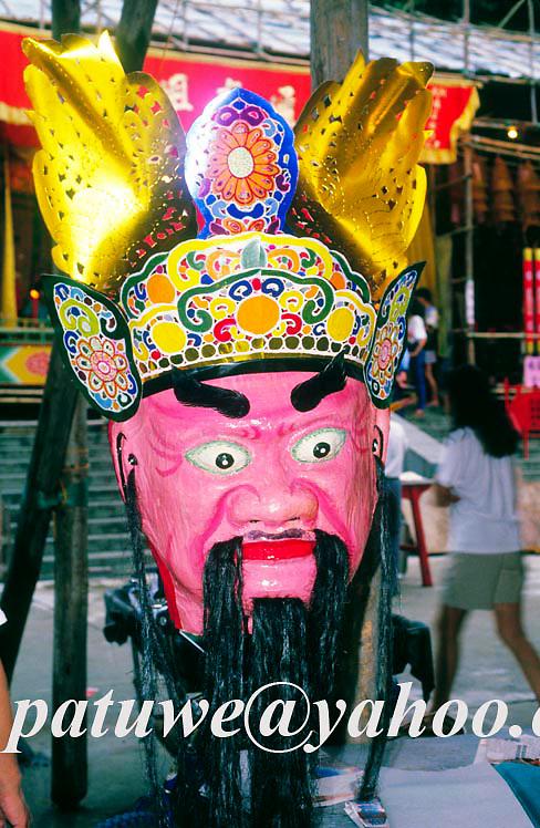 God of Mountain paper work, in preperation ,.Bun festival , Cheung chau island Hong Kong China,