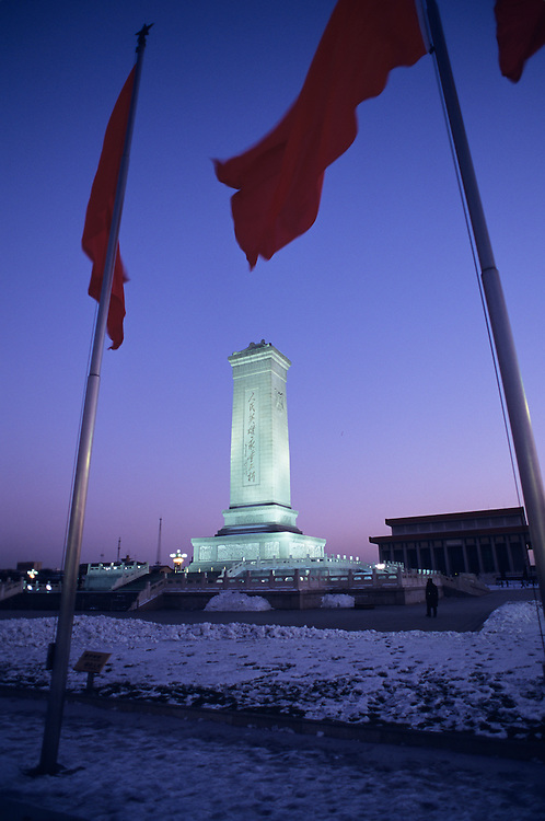 China, PRC, Beijing,  Tiananmen Square, Gate of Heavenly Peach