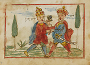 David and Jonathan 18th century Hebrew Manuscript Tefilot u-piyuṭim (Prayers and songs) illuminated colour manuscript by Mordo, Eliʻezer;
