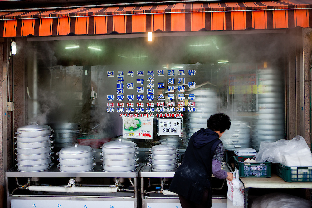 """Restaurant with Korean traditional """"Mandu"""" dumplings close to Daegu stadium. Daegu, also known as Taegu and officially the Daegu Metropolitan City, is the third largest metropolitan area in South Korea, and by city limits, the fourth largest city with over 2.5 million people. The IAAF World Championships in Athletics will take place in Daegu from the 27th of August till the 4th of September 2011."""
