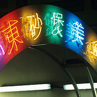City scene, Chinatown at night, neon light signs