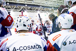 Matjaz Kopitar, head coach of Slovenia with players during Friendly Ice-hockey match between National teams of Slovenia and Kazakhstan on April 9, 2013 in Ice Arena Tabor, Maribor, Slovenia. Kazakhstan defeated Slovenia 2-1. (Photo By Vid Ponikvar / Sportida)