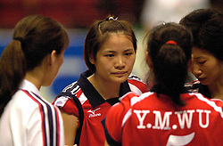 18-06-2000 JAP: OKT Volleybal 2000, Tokyo<br /> Nederland - China 3-0 /