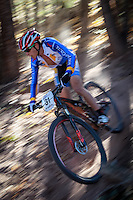 2012 Collegiate National MTB Championsips - Cross Country