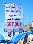 General Yemen Protests