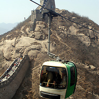 Asia, China, Beijing. Gondola of the Great Wall at Badaling
