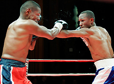 December 9, 2005 - Victoriano Sosa vs Francisco Campos - Loew's Paradise Theater, Bronx, NY
