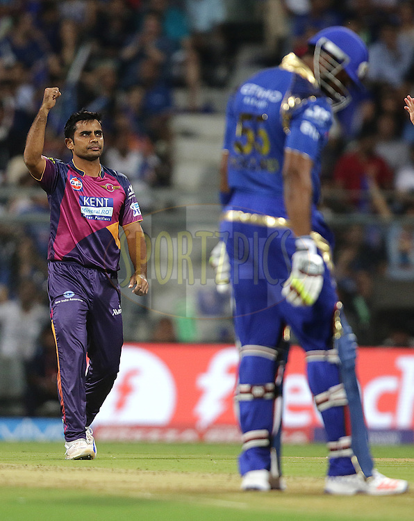 Rajat Bhatia of Pune Supergiants celebrates Kieron Pollard wicket of MI during match 1 of the Vivo Indian Premier League ( IPL ) 2016 between the Mumbai Indians and the Rising Pune Supergiants held at the Wankhede Stadium in Mumbai on the 9th April 2016<br /> <br /> Photo by Rahul Gulati/ IPL/ SPORTZPICS
