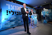 Israel New - Israel Elections 2015 - Kahlon in Herzliya