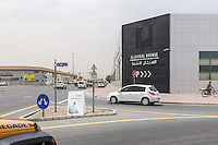 DUBAI, UAE - APRIL 30, 2016: Outdoor view of the Alserkal Avenue in Dubai' Al Quoz Industrial Area.