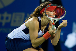 WUHAN, Sept. 27, 2017 Alize Cornet of France reacts during the singles third round match against Varvara Lepchenko of the United States at 2017 WTA Wuhan Open in Wuhan, capital of central China's Hubei Province, on Sept. 27, 2017. Alize Cornet won 2-1.  wll) (Credit Image: © Zhang Duan/Xinhua via ZUMA Wire)
