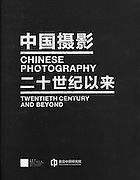 works published in Chinese Photography_Twentieth Century and Beyond (2015)